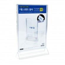 유니온 Y형 스탠드꽂이 Y-210297 A4 세로형 표지판 안내판